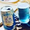 青いビールの画像