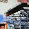 泉佐野市に巨大娯楽施設オープンの画像