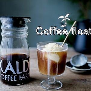 ★カルディ新商品 ! ロゴボトルと水出しコーヒー(インテリアと暮らしのヒントより)の画像