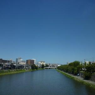 4連休の京都旅、キャンセルしました(涙)の画像