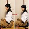 助産師おススメ❣️産前産後のセルフケア 「座り方③」の画像