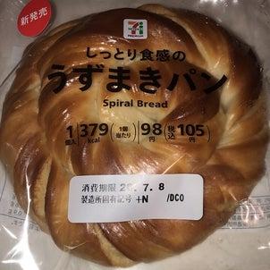 しっとり食感のうずまきパン(セブンイレブン)の画像