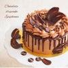 チョコドリップケーキのレッスンの画像