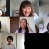【開催報告】ストレングスファインダーオンライン講座の画像