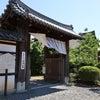 久しぶりに京都へ 勧修寺と梅宮大社の画像
