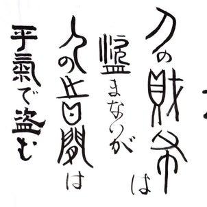 日本人の画像
