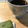 朝の珈琲時間の画像