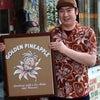 """SUN SURF HAWAIIAN SHIRT """"洋柄2""""の画像"""