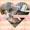 3歳のピアノレッスン♪の画像
