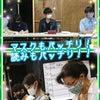 7月6日 読み稽古2日目 小泉真義『はじまり、はじまり~♪』の画像