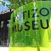 ARTIZON MUSEUM ◆ 鴻池朋子 ちゅうがえりの画像