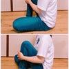 助産師おススメ❣️産前産後のセルフケア 「座り方②」の画像