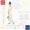 【イエベ春】×【UNIQLO】柄物なのに合わせやすいスカートを発見♡の画像