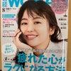 日経WOMANの画像