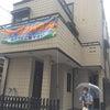 販売中!大島1丁目中古二世帯住宅 建物検査を行ないました。の画像