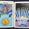 今日は、今の状況をはっきり表しているカードがやはりの画像
