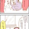 【PR】超優秀!マキアレイベル美容液ファンデーション①毛穴編の画像