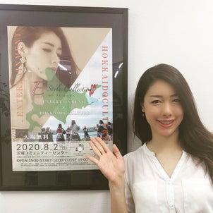 E-Style Collection ポスター!!の画像