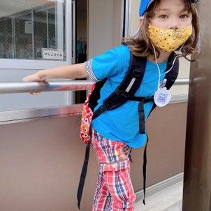 ハーフ5歳 初めての日本の幼稚園 (日本留学)の画像