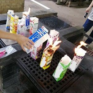 紙パックを燃やして作るホットドッグ!!  の画像