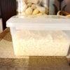助産師おススメ❣️産前産後のセルフケア「塩を取る」の画像
