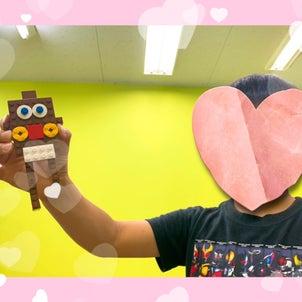 今日はブロックの日 〜納豆の日〜の画像