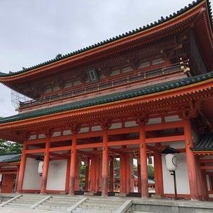 久々の京都を駆け巡るたび~五社めぐり~の画像
