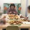 ポイントをおさえてから作ることで失敗しないパンやお菓子作りの画像