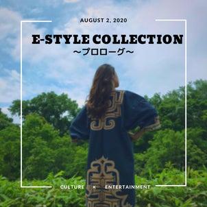 アイヌ文化との融合!! E-Style Collection☆の画像