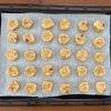 低糖質クッキー作りましたの画像