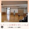 会える喜び~Babymusic~0歳からの親子音楽教室 茨木・総持寺の画像