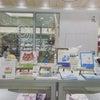 明日、15日まで♪「毎日、猫の日。」渋谷ヒカリエShinQs 5階♪の画像