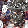 224章 フェイント!!足を狙うゴルゴノプス!! ゾウは天敵がいない故に逃げ方を知らない!!の画像