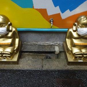 大阪漫歩の画像