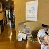 当院の感染予防対策についての画像