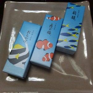 夏の和菓子、浮世絵とレース編みの画像