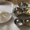 教室のパン作りで使っている5つのおすすめキッチングッズの画像
