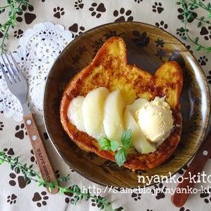 ねこねこ食パンdeフレンチトースト☆の画像