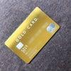 ラグジュアリーカードのビジネスゴールドは申込制で、初年度年会費全額返金保証って知ってた?の画像