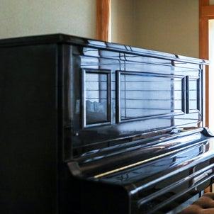 ★誰も弾かないピアノを処分しました(インテリアと暮らしのヒントから)の画像