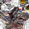 228章 次々と獣を切り倒す侍、カンムリクマタカの剣豪!!の画像