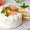 【7月のオンラインレッスン】米粉スポンジで作る桃のショートケーキ〜爽やかヨーグルトクリーム〜の画像