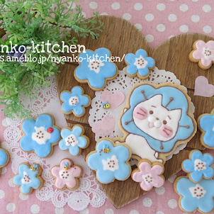 おうちでネモフィラ祭り♡ネモにゃんのアイシングクッキーの画像
