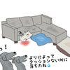 2020/07/17(金)絵日記 イヌ16歳の生活 本日移動販売車の画像
