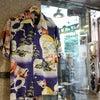 """SUN SURF HAWAIIAN SHIRT """"和柄5""""の画像"""