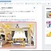 TBS大ヒットドラマ 半沢直樹のZoomのバーチャル背景の画像