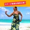 うめだ阪急ハワイフェア2020. WEBフラショーの画像