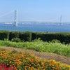 淡路島に行ってきました♡の画像