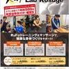 完全個室トレーニング60分/500円!【コロナ自粛応援キャンペーン】の画像