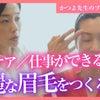【ヒアルロン酸級】  可愛いキラキラサークル☆頬モリチークの作り方・顔筋ケアの画像